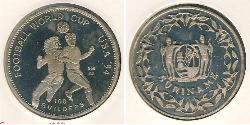 100 Gulden Suriname Silver