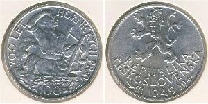 100 Krone Tchécoslovaquie  (1918-1992) Argent