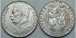 100 Krone Czechoslovakia (1918-1992) Silver Joseph Stalin