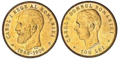 100 Leu Royaume de Roumanie (1881-1947) Or Charles Ier de Roumanie (1839 - 1914)