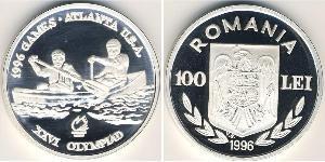 100 Leu Romania Silver