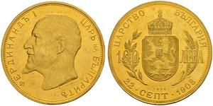 100 Lev 保加利亚 金 Ferdinand I of Bulgaria (1861 -1948)