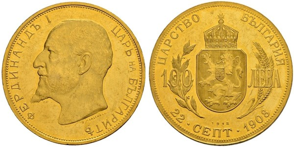 100 Lev 保加利亚 金 Ferdinand I of Bulgaria (1861 -1948)