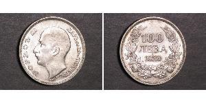 100 Lev 保加利亚 銀 鲍里斯三世