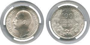 100 Lev Bulgarie Argent Boris III