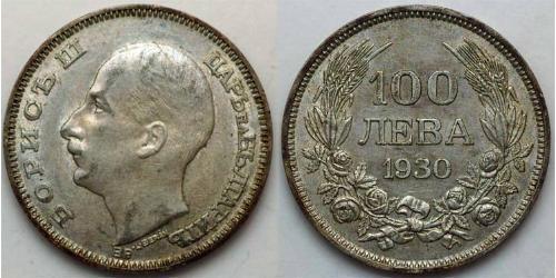 100 Lev Bulgaria Argento Boris III di Bulgaria