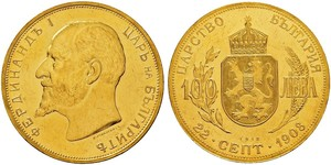 100 Lev Bulgaria Gold Ferdinand I of Bulgaria (1861 -1948)