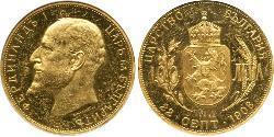 100 Lev Bulgarien Gold Ferdinand I. von Bulgarien (1861 -1948)