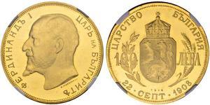 100 Lev Bulgaria Oro Fernando I de Bulgaria (1861 -1948)