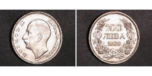 100 Lev Bulgaria Silver Boris III of Bulgaria