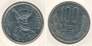 100 Lev Romania Steel/Nickel