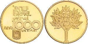 100 Lirot Ізраїль (1948 - ) Золото