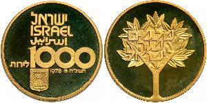 100 Lirot Израиль (1948 - ) Золото
