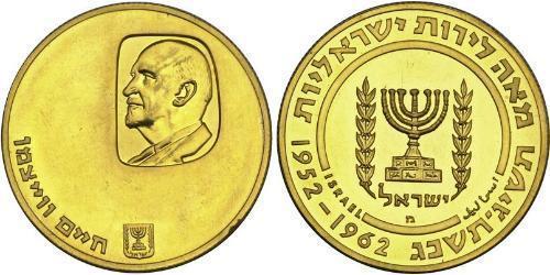 100 Lirot Israel (1948 - ) Oro