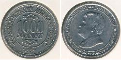 100 Manat Turkmenistan (1991 - ) Copper/Nickel