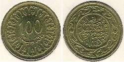 100 Milim Tunisia Brass