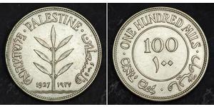 100 Mill Palestine 銀