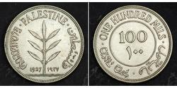 100 Mill Palestine Argento