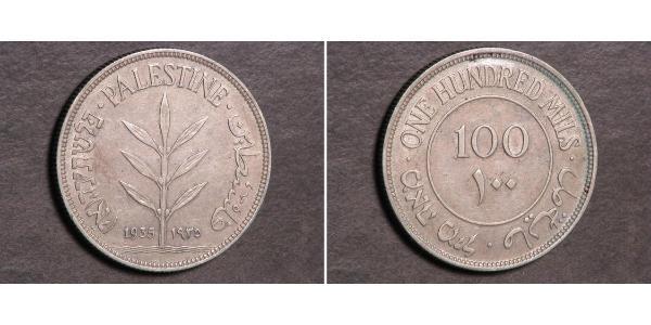 100 Mill Palestine Silver