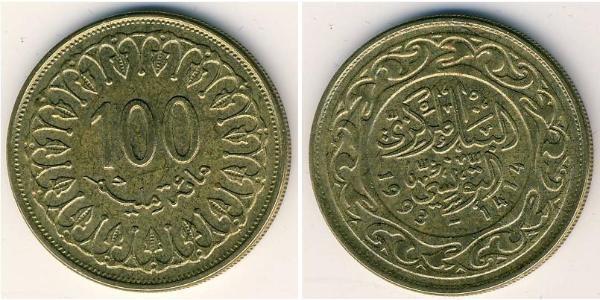 100 Millieme Tunisia Brass