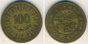 100 Millieme Tunisie Laiton