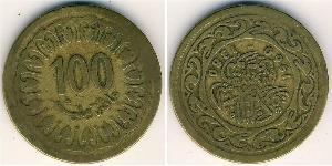 100 Millieme Túnez Latón
