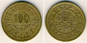 100 Millieme Túnez Oro/Latón