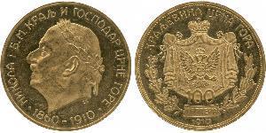 100 Perper  Черногория Золото