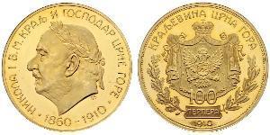 100 Perper  Чорногорія Золото