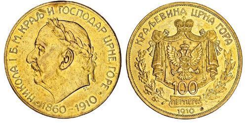 100 Perper  Montenegro 金