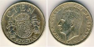 100 Peseta Reino de España (1976 - ) Aluminio/Bronce Juan Carlos I (1938 - )