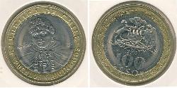 100 Peso 智利 Bimetal