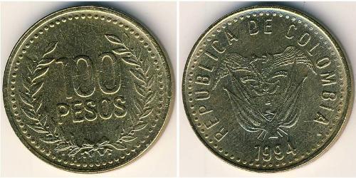 100 Peso Republic of Colombia (1886 - ) Brass