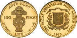 100 Peso Dominikanische Republik Gold