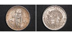 100 Peso Second Federal Republic of Mexico (1846 - 1863) Silver