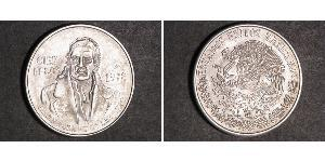 100 Peso Second Federal Republic of Mexico (1846 - 1863) Silver