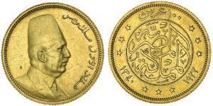 100 Piastre Arab Republic of Egypt  (1953 - ) Gold Fuad I of Egypt (1868 -1936)