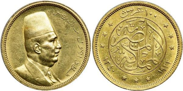 100 Piastre Arab Republic of Egypt  (1953 - ) Gold Fuad I of Egypt (1868 -1936)