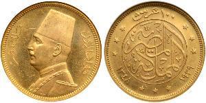 100 Piastre Königreich Ägypten (1922 - 1953) Gold Fu