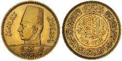 100 Piastre Kingdom of Egypt (1922 - 1953) Gold Farouk I of Egypt (1920 - 1965)