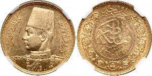 100 Piastre Kingdom of Egypt (1922 - 1953) Gold Farouk I of Egypt (1920 - 1965)