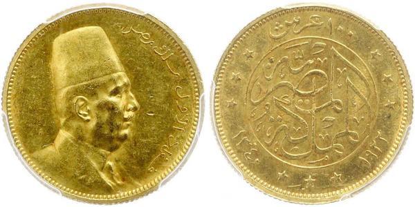 100 Piastre République arabe d