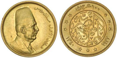 100 Piastre Egipto (1953 - ) Oro Fuad I de Egipto (1868 -1936)