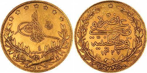 100 Piastre Imperio otomano (1299-1923) Oro
