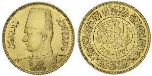 100 Piastre Reino de Egipto (1922 - 1953) Oro Faruq I de Egipto (1920 - 1965)