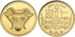 100 Pound Arab Republic of Egypt  (1953 - ) Gold