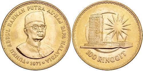 100 Ringgit 马来西亚 金