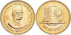 100 Ringgit Malasia (1957 - ) Oro