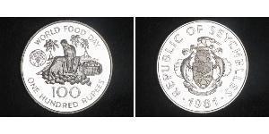 100 Rupee Seychelles 銀