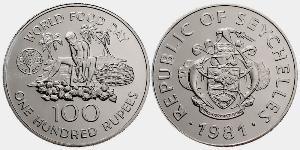 100 Rupee Seychelles Argento